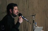 سخنرانی استاد رائفی پور - شرح زیارت اربعین - جلسه 9 - در مسیر پیاده روی اربعین - 1398/07/21