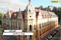 شهر براشوو رومانی، محل برگزاری جشنواره موسیقی گوزن طلایی - بوکینگ پرشیا
