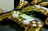 ساخت دستگاه ابکاری ایتالیایی//ابکاری صنعتی02156571497