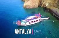 ده تا از جاذبه های توریستی آنتالیا  - گردشگری