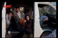 سریال ایرانی شرایط خاص قسمت 8