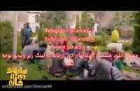 دانلود قسمت 12 سالهای دور از خانه(نماشا)(اپارات)| قسمت دوازدهم سالهای دور از خانه