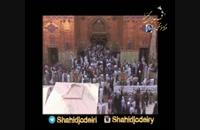 نماهنگ شاهانه باغیشلویان