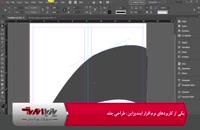 ایندیزاین طراحی جلد