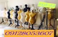 */تولید دستگاه فانتاکروم 02156571305