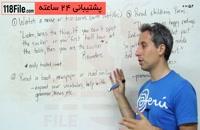 آموزش زبان جلسه 2