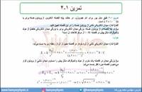 جلسه 33 فیزیک یازدهم-میدان الکتریکی 3 حل مثال 6 و تمرین 1- مدرس محمد پوررضا