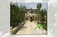 کردزار فروش 1000 متر باغ ویلا استخر دار کد 1516