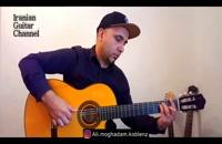 آموزش گیتار پاپ | فیلم آموزشی
