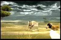 لئون شیر بیشه زار ق 46