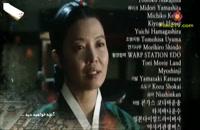 سریال جونگ میونگ ( 6 )