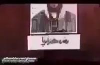فیلم هزارپا قسمت 2 کامل ( نیم بها ) | دانلود هزارپا 2