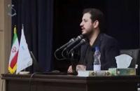 روایت عهد 39 با موضوع خانه عنکبوت - 1393/08/29
