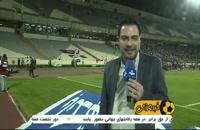 حاشیه های سومین برد پرگل تاریخ فوتبال ایران
