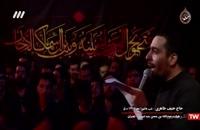 حنیف طاهری: خیمه ها بلا ناصر حرم بدون یاور