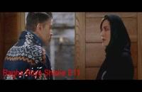 قسمت یازدهم رقص روی شیشه (کامل) (قانونی) قسمت 11 سریال رقص روی شیشه