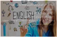 آموزش زبان انگلیسی سریع _ اصطلاحات عاشقانه