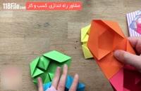 آموزش بیش از ده ها مدل کاردستی جذاب و جالب برای کودکان