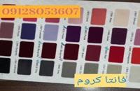 -/ساخت دستگاه جیرپاش 02156571305
