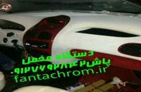 سازنده دستگاه مخمل پاش/پودر مخمل ایرانی و ترک 09127692842 ایلیاکروم