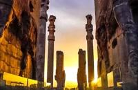 جاذبه های گردشگری ایران , ثبت شده در یونسکو - بخش اول  (تفریح و سفر)