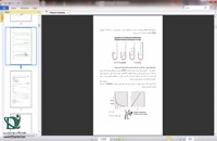 دانلود ترجمه کتاب Physical Chemistry شیمی فیزیک اتکینز با لینک مستقیم