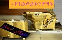 تولید دستگاه ابکاری فانتاکروم -فروش پک مواد ابکاری فانتاکروم 02156571497