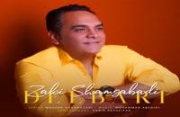 دانلود آهنگ جدید و زیبای زکی شمس آبادی با نام دلبری