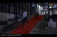 دانلود فیلم تگزاس 2 (کامل)| فیلم تگزاس 2 با حضورسام درخشانی، پژمان جمشیدی، لیلا اوتادی، الهام حمیدی