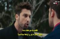 دانلود قسمت 49 سریال ترکی دستم را رها نکن - Elimi Birakma با زیرنویس چسبیده
