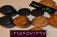 دستگاه هیدروگرافیک -فروش فیلم هیدروگرافیک 02156571497