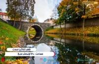 کلاگن فورت اتریش با طبیعتی بی نظیر و مناظر سحرانگیز - بوکینگ پرشیا