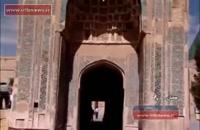 معرفی جاذبه های گردشگری سمنان  (تفریح و سفر)