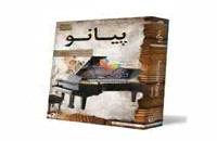 محصولات لوح موسیقی با تخفيفهای ويژه   Microsoftco.ir