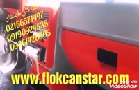 فروش عمده پودر مخمل آکرولیک02156571497/فروش پودر مخمل