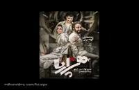 دانلود فیلم هزارپا + سکانس رقص جواد عزتی و رضا عطاران | نماشا