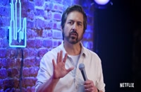 تریلر فیلم Ray Romano: Right Here, Around the Corner 2019