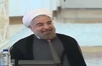 سوتی دکتر صالحی ، و شوخی آقای ظریف و روحانی !.