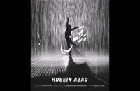 دانلود آهنگ زیر بارون برقص از حسین آزاد