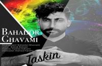 Bahador Ghavami Taskin
