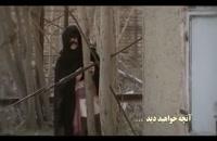 دانلود حلال و قانونی سریال هشتگ خاله سوسکه قسمت 15