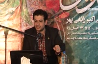 سخنرانی استاد رائفی پور - غدیر (جلسه 1) - 1391.8.12 - مشهد - مسجد الاقصی