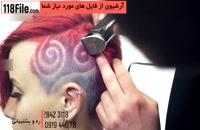 انواع مدل تتو روی مو