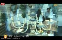 دانلود فیلم لس آنجلس تهران پرستویی + عشق شیشه ای
