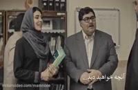 قسمت هشتم سریال هیولا (قانونی)(ایرانی) قسمت 8 هیولا به کارگردانی مهران مدیری