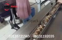 دستگاه بسته بندی انواع کیک ساخت ماشین سازی عدیلی