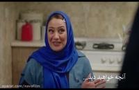 دانلود قسمت 16 سریال ایرانی هیولا