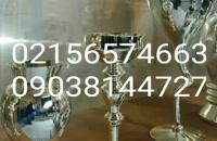 آبکاری پاششی فانتاکروم صنعتی 09362709033 ایلیاکالر