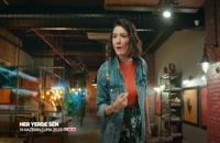 سریال همه جا تو قسمت اول با زیرنویس فارسی لینک دانلود/توضیحات