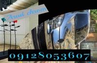 /مواد اولیه دستگاه کروم پاش 02156571305/